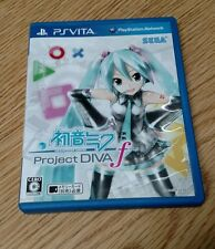 ** Hatsune Miku: Project DIVA F (Sony PlayStation Vita, 2012) - Japanese Version
