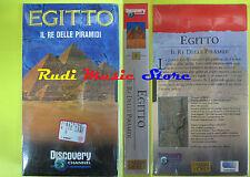 VHS film cartonata EGITTO Il re delle piramidi SIGILLATA 1997 FABBRI(F39) no dvd