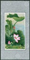 VR China Block Nr. 23 T.54 MNH postfrisch Michel 500,00 € Lotusblume 1980