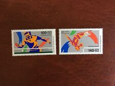 GERMANY BRD FRD MNH 1989 FUR DEN SPORT TABLE TENNIS GYMNASTICS PING PONG