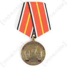 WW2 Soviet Allies of Victory Medal - Commemorative Surrender of Japan Decoration