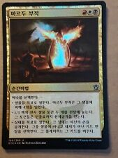 Musical Instruments & Gear Get 1 Free Bonus Foil Rare Guitars & Basses 1 Polluted Delta Khans Of Tarkir Ktk Magic Mtg Nm