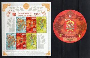 MISSPRINT-ERROR 2566, SS+MS INDONESIA YEAR OF MONKEY 2567 MNH