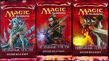 MAGIC 3  BOOSTERS INSURRERCTION  RUSSE