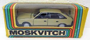 Russian AZLK Moskvitch 2141 Aleko beige 1/43 made in USSR CCCP MB
