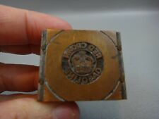 Vintage Red Crown Gasoline Copper Ink Stamp Petroliana