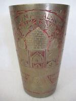 Vintage Detail Tajmahal Agra Hand Engraved/Enameled India Brass Cup