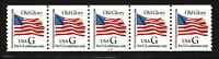 1994 Sc 2889 G Rate (32c) COIL plate no. 2222 PNC5 Old Glory