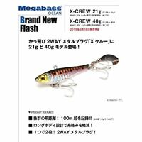 Megabass X-CREW 40 g G sardine F/S from JAPAN