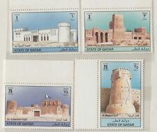 QATAR 1997 4 VALUES COMPLETE MINT SET ON FORT SG 1008-11