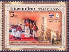 2014 350° anniversario del Sinodo di Ayutthaya - Thailandia - singolo