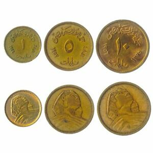 EGYPT REPUBLIC: SET OF 3 COINS: 1, 5, 10 MILLIEMES. 1954-1958