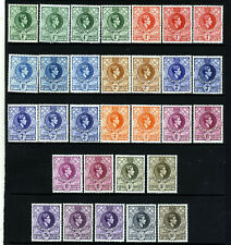 More details for swaziland king george vi 1938-54 the full set + varieties sg 28 to sg 38 mint