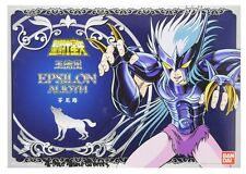 Bandai Saint Seiya Myth Cloth God Asgard Epsilon Alioth Fenrir NEW Vintage