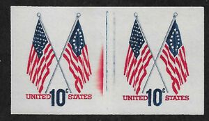US 1519a (1973) 10c - MNH - EFO: Imperforate pair w/ 2 blue lines, 1 red line