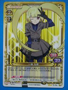 AKB0048 Precious Memories Anime Waifu IDOL Collectible Card 01-056 Yuuka Ichijou