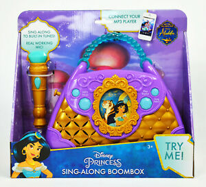 Disney Princess Jasmine Aladdin Sing-Along Boombox With Real Working Microphone