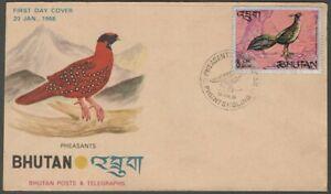 AOP Bhutan 1968 Pheasants 8ch FDC First Day cover