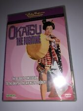 Okatsu the Fugitive DVD Synapse Films OOP Pinky Violence Poisonous Seductress