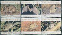 Australia 1992 SG1312-1317 Threatened Species block MNH