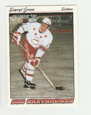 1996 OHL Slapshot Hockey # 366 Darryl Green Soo Greyhounds