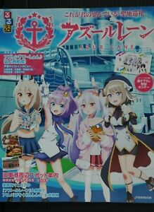 "JAPAN Rurubu Azur Lane (""Seichi-Junrei"" Travel Guide Book)"