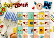 ISRAEL 2018 - HANUKKAH -  GENERIC SHEET - MNH