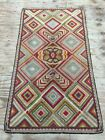 Old Used Antique Handmade Wool Rug Carpet Shabby Chic Size:5.4 By2.11 Ft