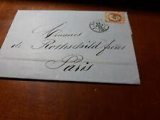 Napoléon III 40c - N° 31 YT 14/02/1863 + 20c n° 29 YT 29/04/1865