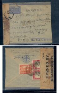 Aden  censor  cover  to  India