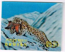 Bhutan Fauna Mountain Leopard 3D stamp 1969 MLH