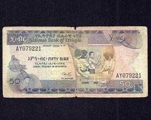 ETHIOPIA 50 BIRR 1991  P-44a  ( Signature 3 )