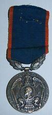 ROMANIAN - Balkan War Medal. 1913.