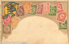 050817 -carte postaleASIE CHINE - carte philatélique timbres