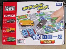 VERY RARE TOMY TOMICA CHINA FAW RED FLAG LIMO HONG QI GIFT PACK DUMP TRACK BUS