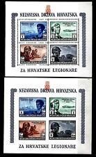 CROATIA - CROAZIA - BF - 1943 - Pro legionari croati. Kroatische Legionäre