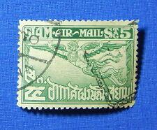1925 THAILAND 5 SATANG SCOTT# C3 MICHEL# 185A USED                       CS21449