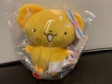 Cardcaptor Sakura Little Twin Stars Kerochan Plush Mascot