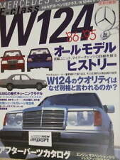 Hyper Rev Mercedes Benz W 124 E class book tuning AMG Brabus W124 E 500 medium