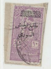 SYRIA 1945 ISSUE USED ON FRAGMENT UNRECORDED STAMP 10 PIASTRES RRR