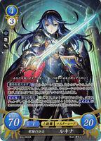 Fire Emblem 0 Cipher Awakening Trading Card Game TCG B04-063SR (FOIL) Lucina