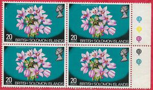 British Solomon Islands 1972 20c Flowers Side block of 4 Spathoglotis MNH
