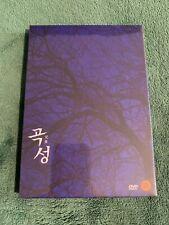 The Wailing (Gokseong 2016) DVD Korea Import NEU/OVP