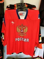 PANARIN #72- RUSSIAN NATIONAL TEAM PRO PRACTICE HOCKEY JERSEY LUTCH SPORT