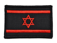 Israeli flags  LOGO Patches ARMY MORALE BADGE  Embroidery  HOOK  PATCH s+ 890