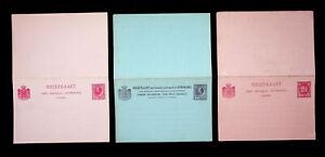 SURINAME 3 UNUSED POSTAL CARD WITH REPLY 1 W/UPU