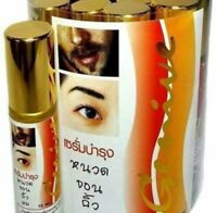 12Pcs Genive Fast Hair Growth Serum Grow Your Beard Eyebrows Eyleashes 3x Faster