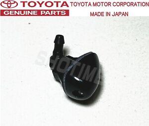 TOYOTA GENUINE 93-02 SUPRA JZA80 MK4 2JZ-GE Rear Windshield Washer Nozzle