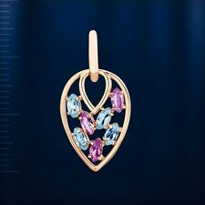 Russian solid rose gold 585 /14k multistone pendant NWT Very Beautiful САМОЦВЕТЫ