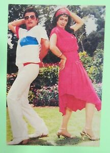 SRI DEVI & JITENDRA INDIAN MOVIE ACTOR ACTRESS Picture postcard #380